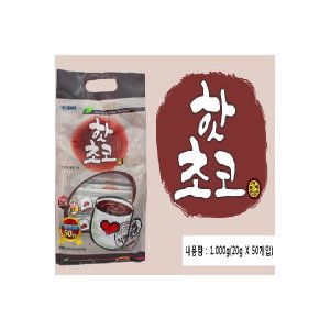 핫초코/유자차/율무차/50개입/코코아/핫쵸코/초코우유