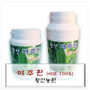 |왕산농원|여주환 500g(직접재배무농약인증)