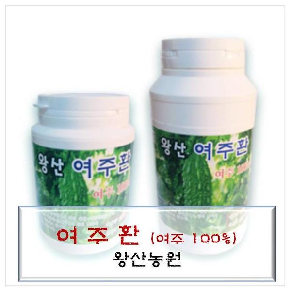 여주환 500g/1kg(직접재배 유기농전환중)