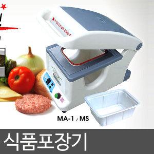 팩시스 식품포장기 / MA-1 / 용기실링기 / 오성산업