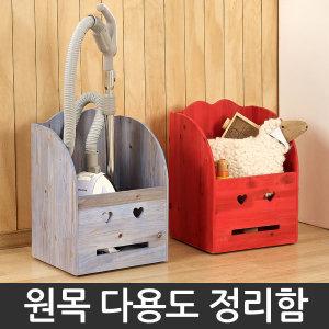 청소기정리함/수납함/장난감정리함/집안정리/보관함