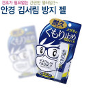 김서림방지젤/성애방지젤/안경세정제/렌즈세정/젤타입