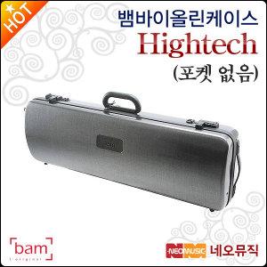 뱀 바이올린 케이스 Bam Hightech (포켓없음) 가방