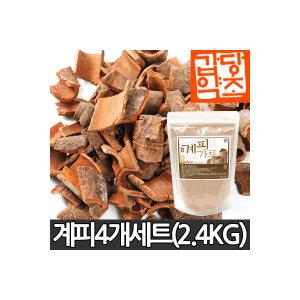 계피차 2.4KG 계피가루 계피 시나몬스틱 생강가루