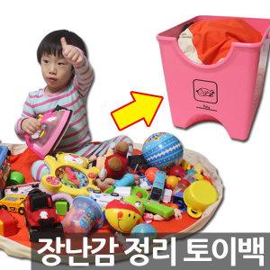 특가할인 아이들을 위한 장난감정리백/튼튼한 원단