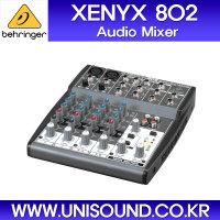 xenyx-802 xenyx802 behringer 베링거 믹서