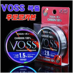 VOSS/고급목줄/후로로카본/UV코팅/일본수입원사