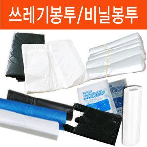 비닐봉투 검정 비닐봉지 마트봉투 투명 대형