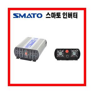 DC/AC��� IVT-1000B (DC24V/1000W) ���������