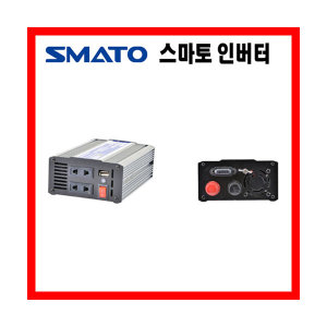DC/AC��� IVT-500B (DC24V/500W) ���������