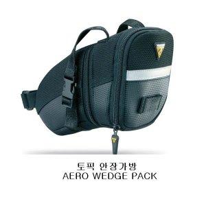 토픽 TOPEAK 안장가방 가방 에어로웨지펙 품질최고