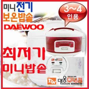 (正品)특가대우미니밥솥/3~6인용/쾌속취사/공식판매점