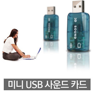 ��ǻ�ͺ�ǰ/���� USB 3D �Ϲ�/���������