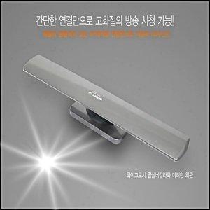 HD방송수신TV안테나SG-970디지털HD방송수신실내외겸용
