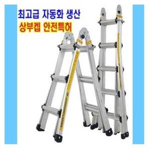 무료배송 LS4단/만능 사다리 /최신 자동화생산