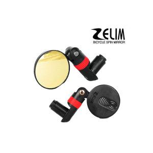 세림 원형 골드 자전거백미러/눈부심방지골드코팅