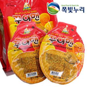 원조 꾸이맨 10팩 숏다리 롱다리 안주 튀김쥐포
