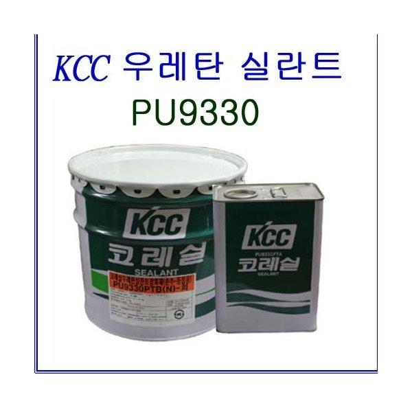 KCC 실란트 우레탄 2액형 12kg PU9330 콘크리트포장 - 옥션