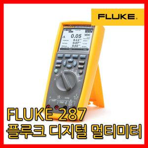 플루크정품/Fluke 287/FVF/디지털멀티미터/멀티메타