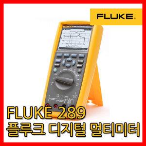 플루크정품/Fluke 289/FVF/디지털멀티미터/멀티메타