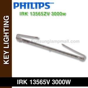 산업용 적외선램프/건조/경화/IRK 13565v 3000w