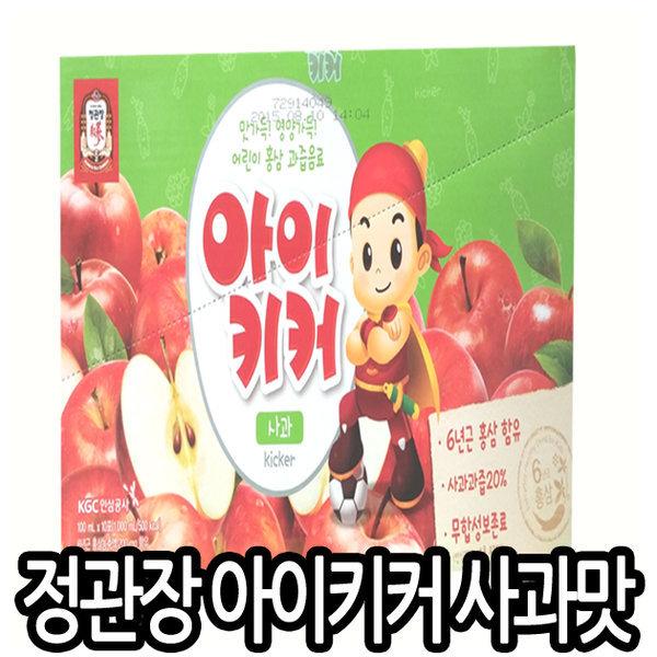 정관장 아이키커 사과맛 100ml x 10 코스트코