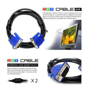 케이블/RGB케이블 M/M1.5m