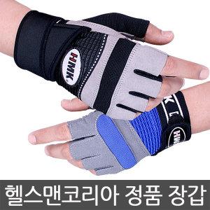 헬스맨코리아 헬스장갑모음/스트랩/헬스용품/운동장갑