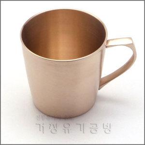 (kkj-12)유기 손잡이컵//방짜유기/놋그릇/물잔
