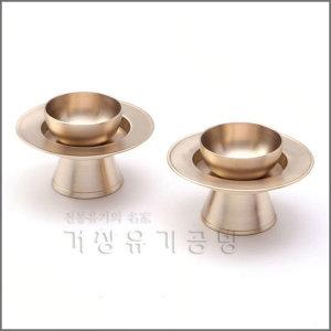 (kjg-6)유기 제사 잔대(쌍)//방짜유기/제기/향로/촛대