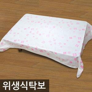 비닐식탁보 100매/일회용 위생식탁보/테이블보 비닐롤