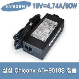 삼성 정품 노트북아답터 19V 4.74A 90W  AD-9019