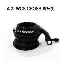 완차분해-리치 WCS CROSS 프레스핏 헤드셋/거의새상품