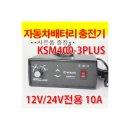 �����ksm400-3plus/�ڵ������������/���������