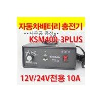 ksm400-3plus/�ڵ������������/���������/����ǰ