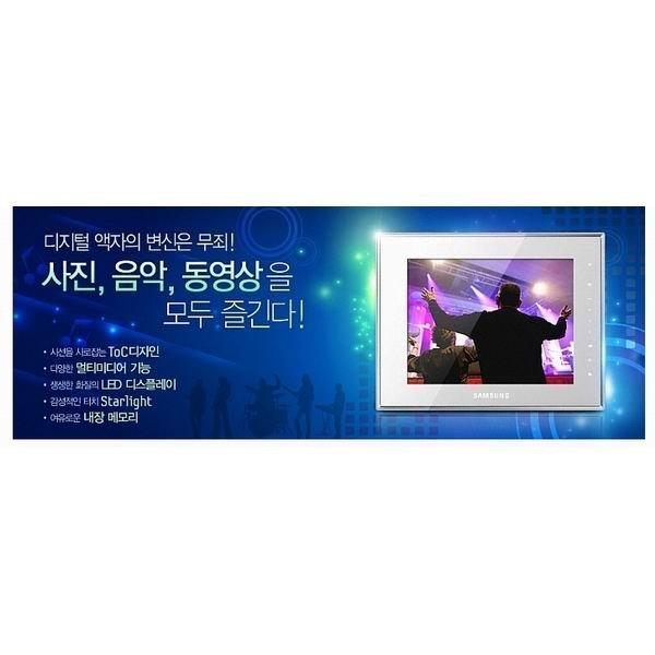 삼성디지털액자 spf-800W  동영상 벽걸이겸용