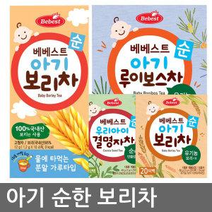 아기 보리차 2개/유기농/루이보스차/결명자차/이유식