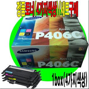 삼성 복합기 CLX3303 CLX3304 정품 토너 검정/칼라 4S