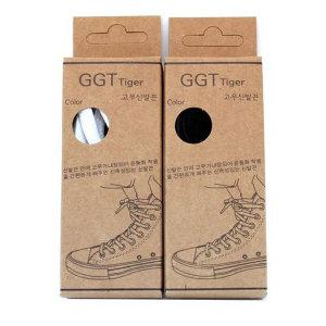 GGT Tiger 신축성 고무 신발끈/컨버스/하이탑/고무줄