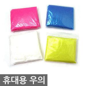제이제이몰 우의 휴대용 일회용 비닐 등산 낚시 비옷