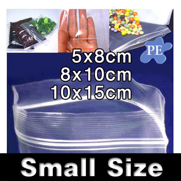 소형 지퍼백 100매 5x8 8x10 10x15cm 폴리백 지퍼봉투