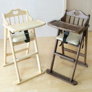 원목 접이식 유아 식탁의자/아기의자/유아의자/뷔페