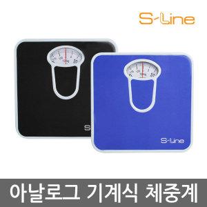 아날로그체중계/가정용체중계/기계식체중계/SL-160