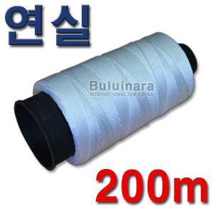 200m 연실 낚시실 (방패연 가오리연 연 만들기 얼레)