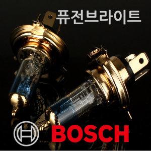 보쉬퓨전브라이트/골드순정형/H1/ H3/ H4 /H7/전조등