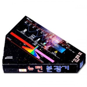 뉴턴분광기만들기/5인용/개별포장/JS-32058/방과후