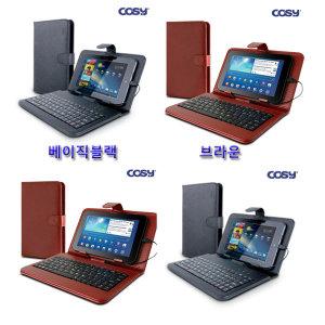 7~8형 태블릿pc케이스키보드 OTG 삼성 LG 코시정품