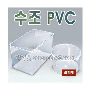 원형수조(PVC) 플라스틱수조 사각수조 실험기구 2