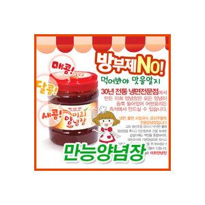 냉면양념장.쫄면장.비빔국수양념장.야채무침생선조림