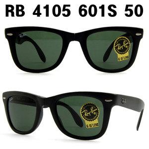 RAYBAN 레이밴 선글라스 RB4105 601S 50size
